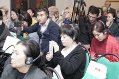 Конференци система Астана
