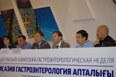 Синхронный переводчик конференций