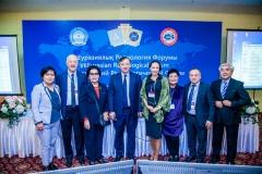 Евразийский радиологический форум