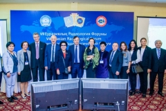 Казахстанское радиологическое общество