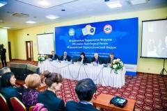 Радиологический форум 2017