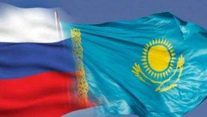 перевод с казахского на русский язык