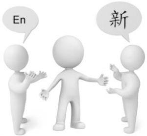 Mandarin Chinese Translator in Astana Almaty Kazakhstan/Qazaqstan
