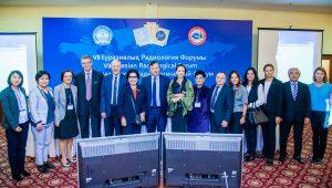 Седьмой евразийский радиологический форум