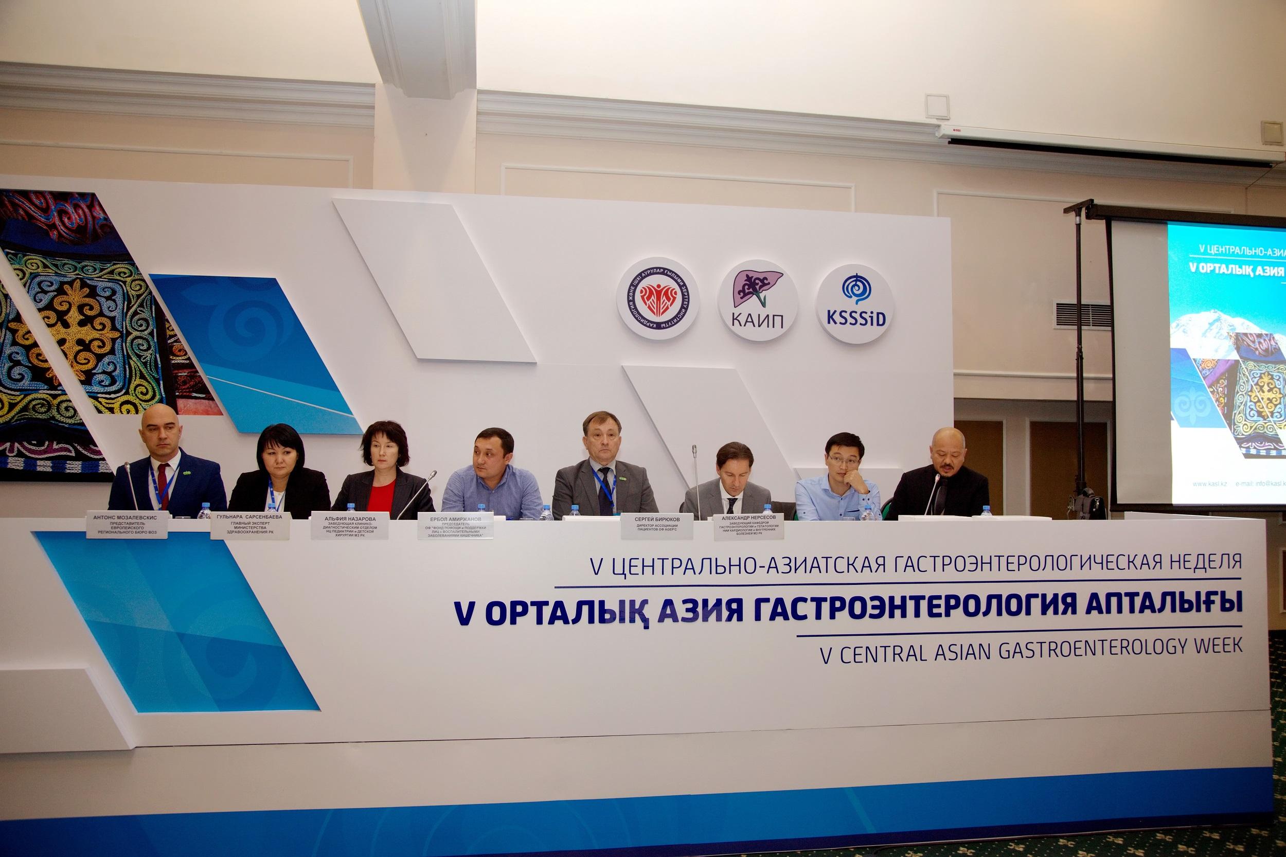 Устный синхронный перевод в Алматы